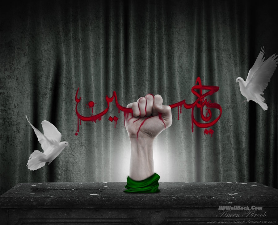 Ya Hussain HD Wallpapers