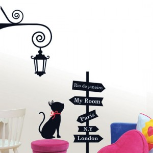 wall-stickers amazing