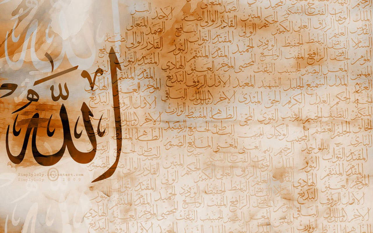 Allah Islamic Wallpapers 1280×800