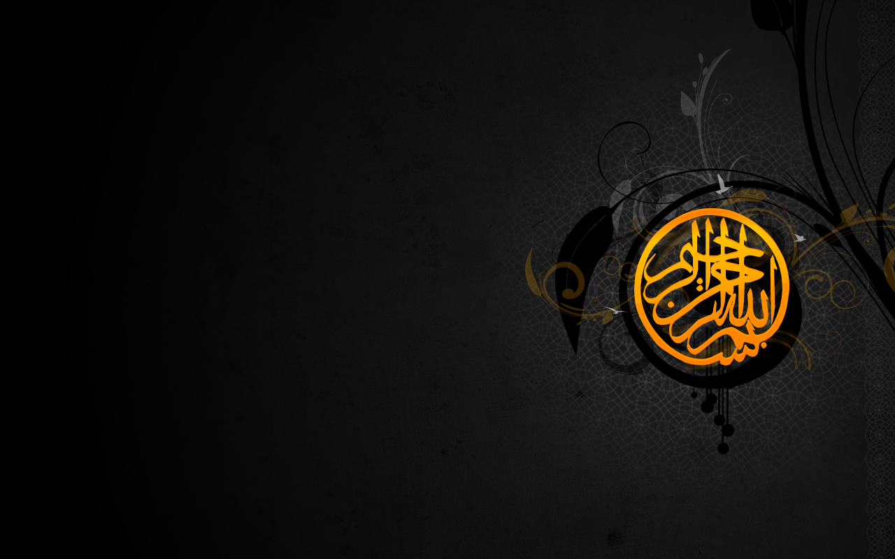Free Islamic Wallpaper Hd Images For Pc