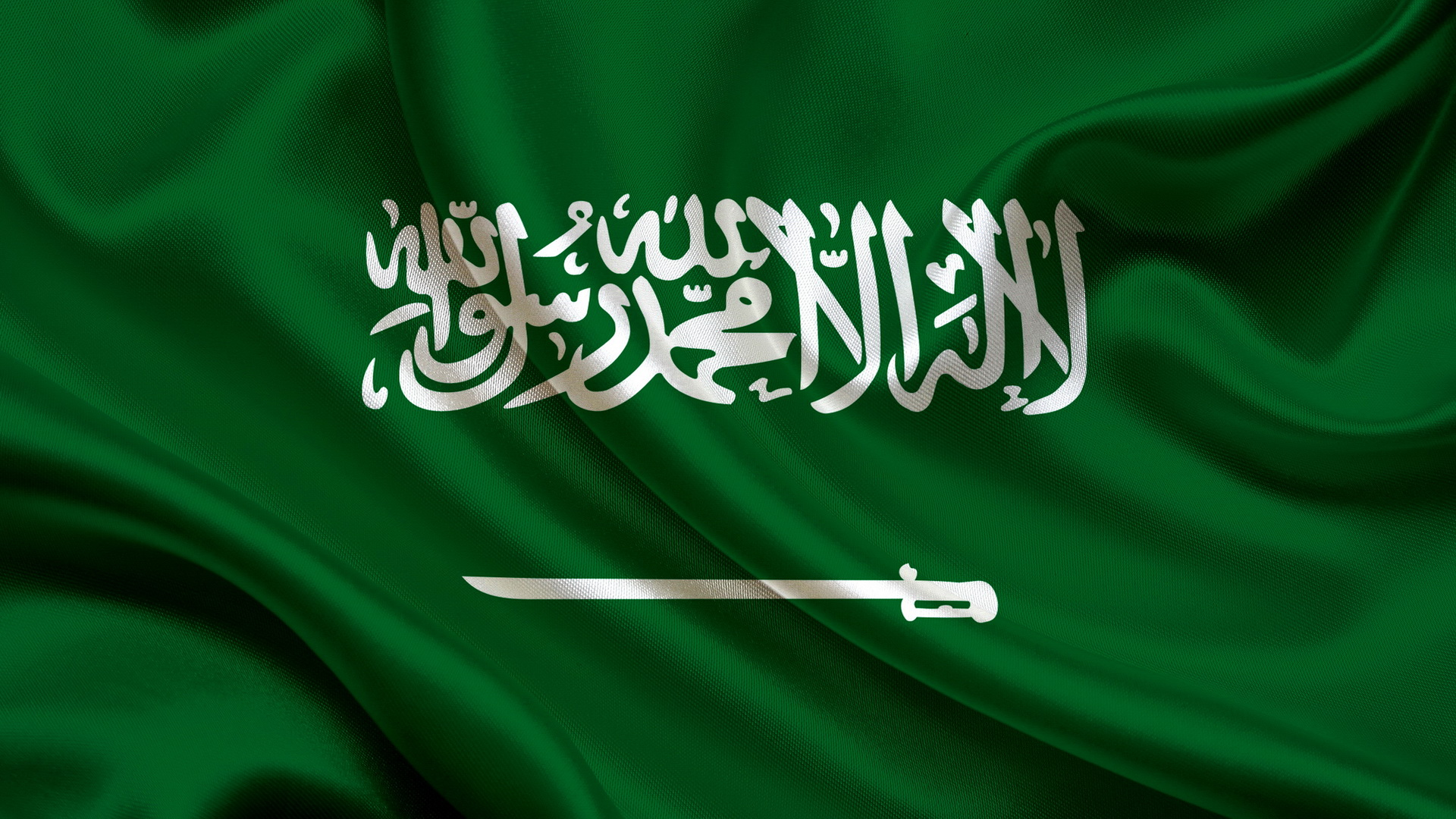 Saudi Arabia Flag hd wallpaper