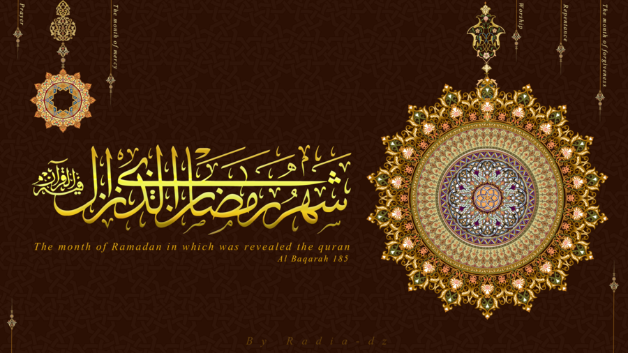islamic wallpaper hd pics