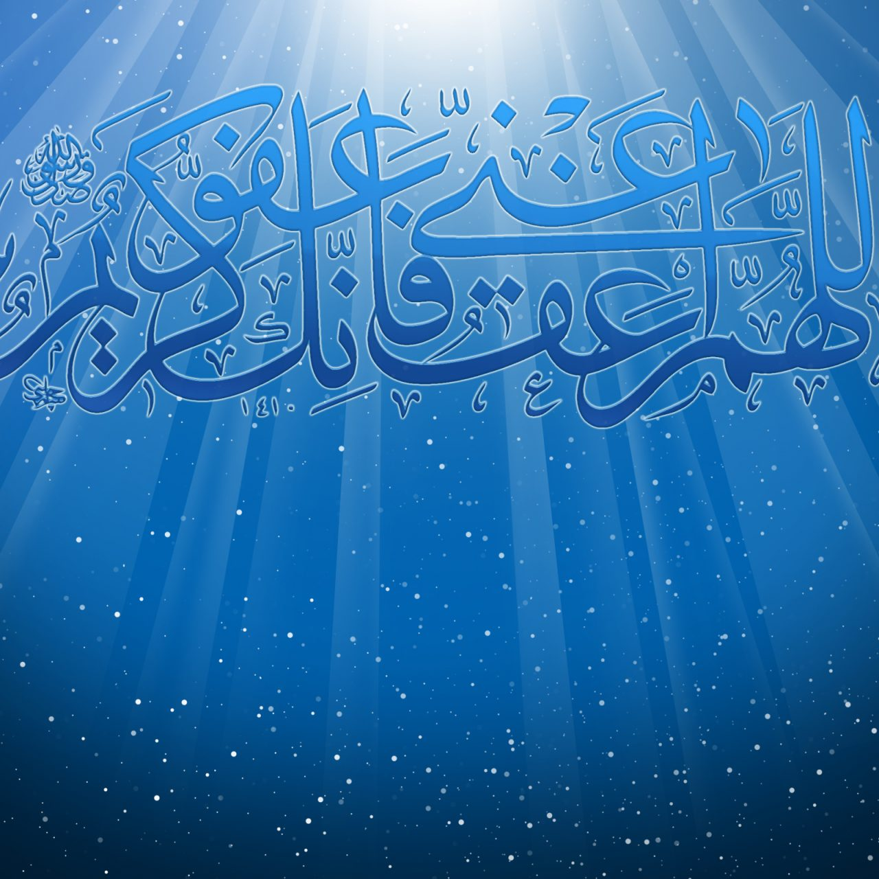 Islamic Wallpapers 4k Hd Wallpapers Hd Backgrounds