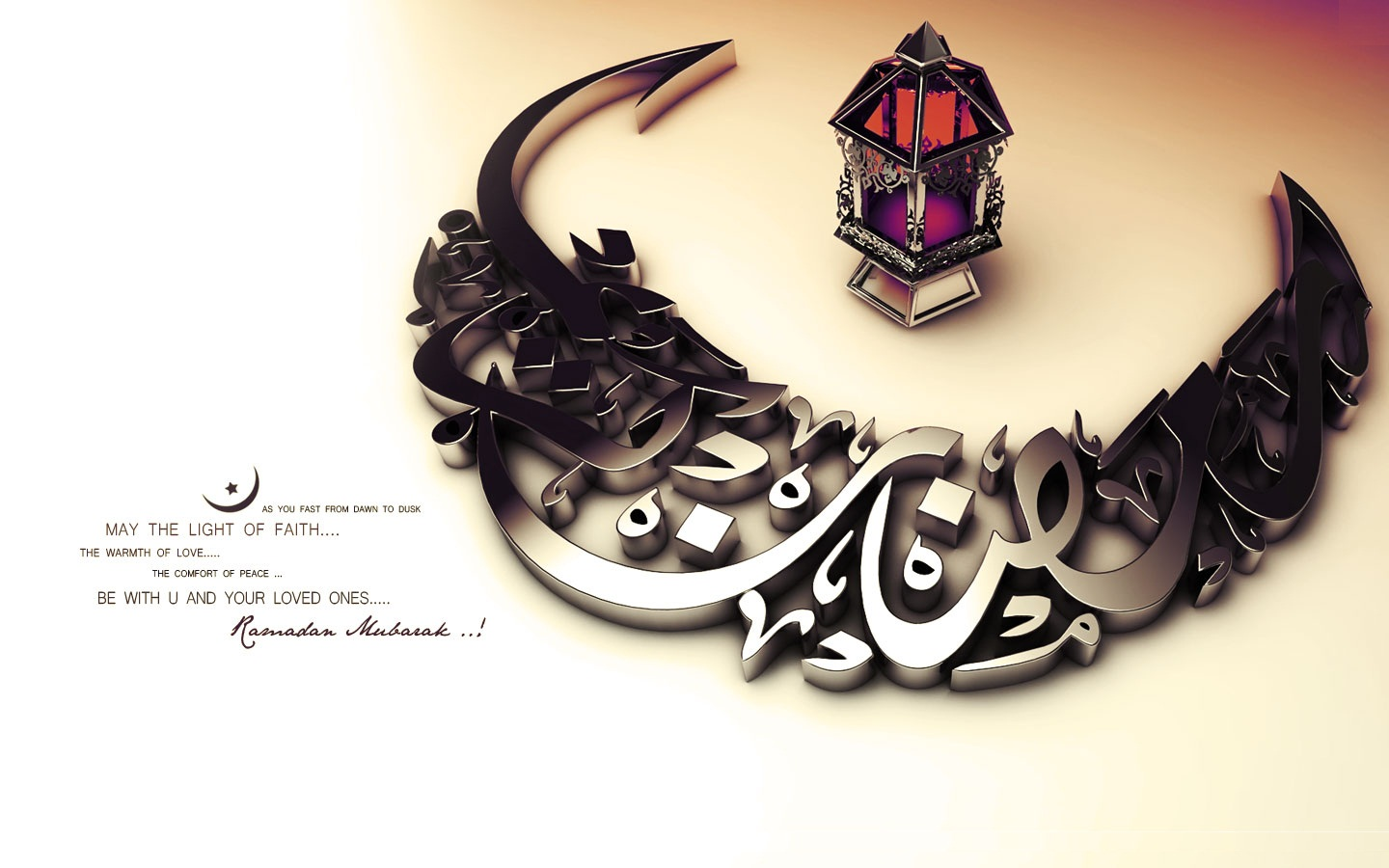 Ramadan Desktop Photos Backgrounds