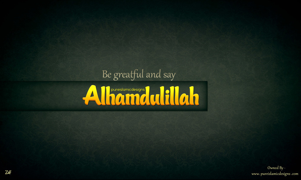 Alhamdulillah hd islamic wallpapers