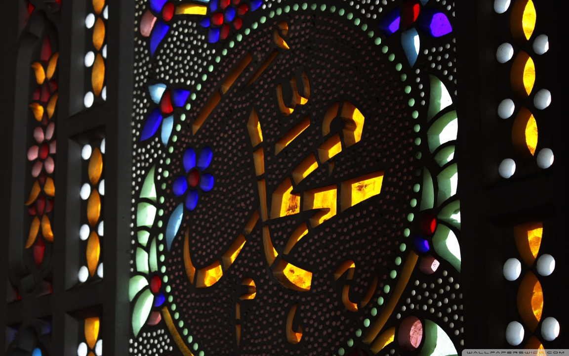 Download Word of Muhammed s.a.v HD Wallpaper