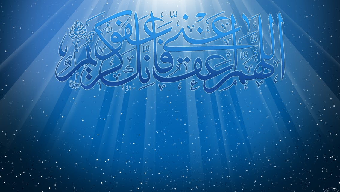 Top Beautiful Islamic Wallpapers Free Download FREE WALLPAPERS