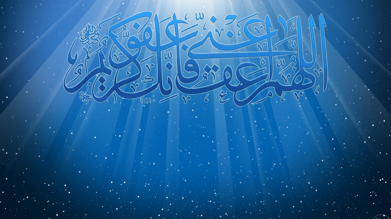 islamic wallpapers 4k | HD Wallpapers , HD Backgrounds ...